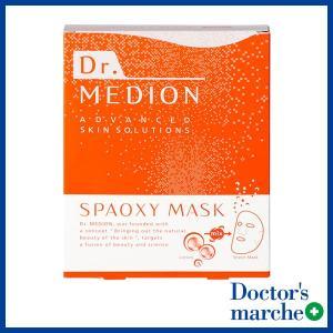 炭酸シートマスク フェイスパック ドクターメディオン 【SPAOXY MASK(3回分)】|doctorsmarche