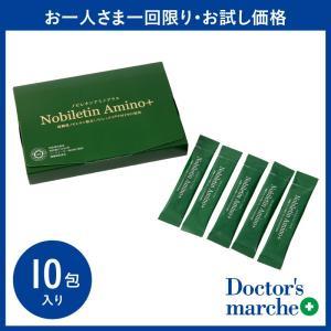 お一人様一点限り/お試し価格/Nobiletin Amino +/ノビレチンアミノプラス 10包入り|doctorsmarche