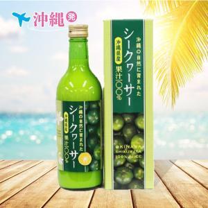 沖縄の自然で育まれたシークヮーサー果汁100% 500ml|doctorsmarche