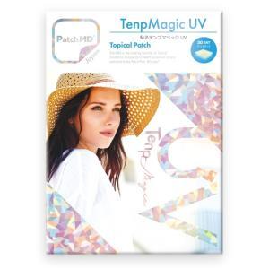 【紫外線ケア】貼るテンプマジック UV doctorsmarche