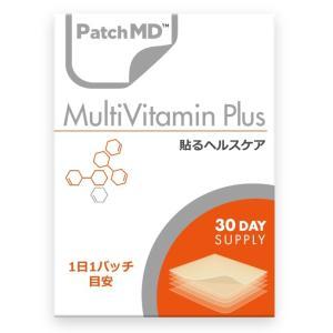 【マルチビタミン】貼るヘルスケア doctorsmarche