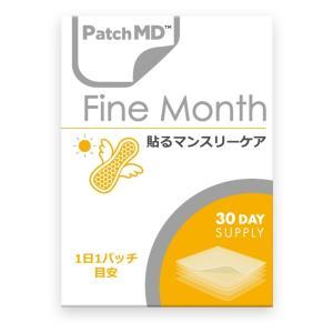 【PMS改善】貼るマンスリーケア|doctorsmarche