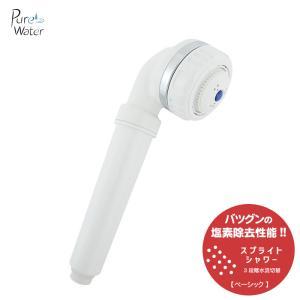 クリスタルシャワーヘッド(塩素除去・浄水)3段階切替/ホワイト|doctorspurewaterplus