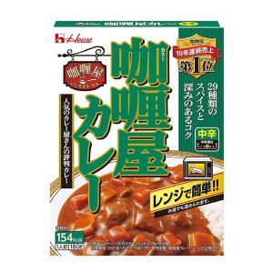 カリー屋カレー中辛1人前(200g)ハウス食品株式会社|dodgers