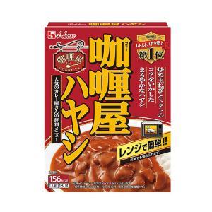 カリー屋ハヤシ1人前(200g)ハウス食品株式会社|dodgers
