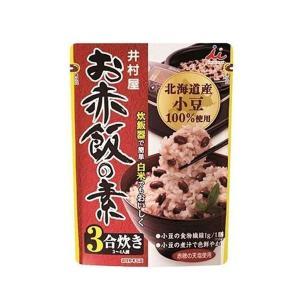 井村屋 お赤飯の素 3合炊き(3〜4人前)簡単!便利!白米だけでお赤飯♪北海道産小豆100%使用|dodgers