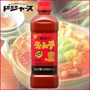 桃屋のキムチの素 朝鮮漬け 620g キムチ鍋炒め物にも!!...