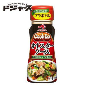 オイスターソース クックドゥ 110g 味の素 管理番号022008 調味料 dodgers