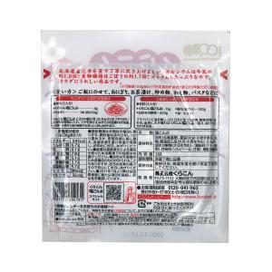 【くらこん】塩こんぶ 28g 1袋の詳細画像1