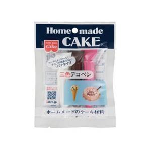 【共立食品】Home made CAKE三色デコペン 10g×3本|dodgers
