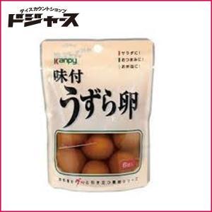 【カンピー】味付うずら卵 6個入り|dodgers