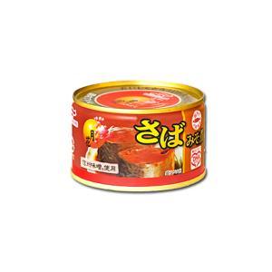 【マルハニチロ】鯖缶 サバ缶 さば缶 プレミアムブランド月花...