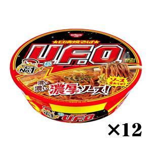日清食品  焼そば UFO 濃い濃いソース (128g×12個入)1ケース 賞味期限2018.12.22 登録日1808 カップ麺