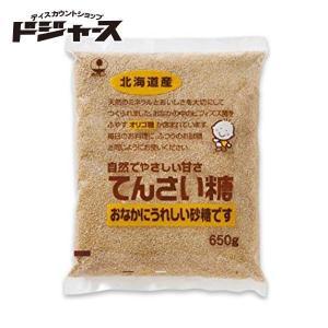 ホクレン てんさい糖 650g 北海道産てん...の関連商品10