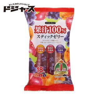 リボン 果汁100%スティックゼリー 18本 管理番号172008 お菓子 dodgers