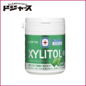【キャッシュレス5%還元対象】 ロッテ XYLITOL キシリトールガムライムミント