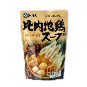 【 きりたんぽんのさいとう 】比内地鶏スープ(3〜4人前) 濃縮7倍 200g dodgers