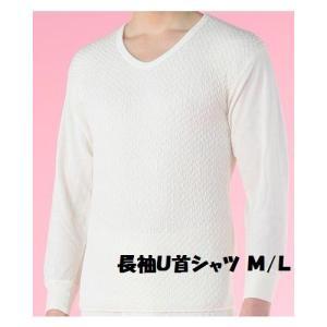 ひだまり極 (きわみ)紳士長袖U首シャツ KW901/KW902/KW903