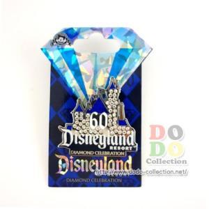 ダイヤモンド・セレブレーション ロゴ スリーピングビューティー城 ピンバッジ ディズニーランド60周年記念限定 アメリカディズニーパーク グッズ お土産|dodo-collection
