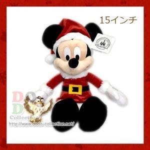 サンタミッキー ぬいぐるみ ディズニークリスマス 2016年 アメリカディズニーパーク 限定 グッズ お土産 dodo-collection
