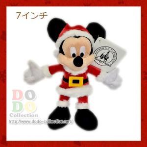 サンタミッキー 7インチ ぬいぐるみ ディズニークリスマス 2016年 アメリカディズニーパーク 限定 グッズ お土産 dodo-collection