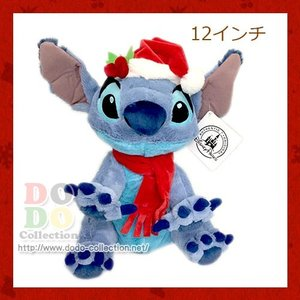 サンタスティッチ ぬいぐるみ ディズニークリスマス 2016年 アメリカディズニーパーク 限定 グッズ お土産 dodo-collection