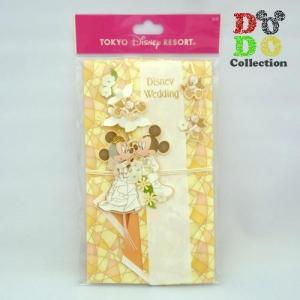 ミッキー&ミニー 結婚式 ウェディング 祝儀袋 洋風 東京ディズニーリゾート 限定 グッズ お土産|dodo-collection