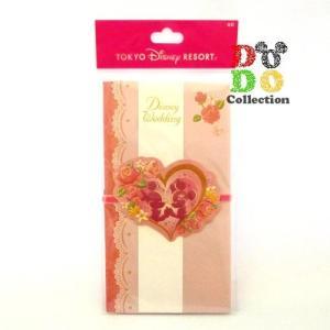 ミッキー&ミニー シルエット 結婚式 ウェディング 祝儀袋 洋風 東京ディズニーリゾート 限定 グッズ お土産|dodo-collection