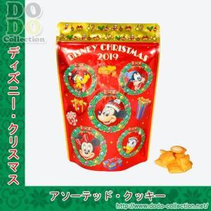 チーズインスナック 予約 クリスマスストーリーズ2019年 東京ディズニーランド限定