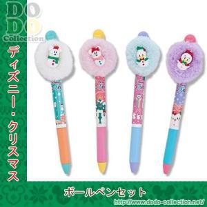 ボールペンセット 予約 スノースノー ディズニークリスマス2019年 東京ディズニーリゾート限定