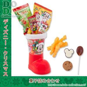アソーテッド・スウィーツ ケース入り 楽しくなるクリスマス ディズニークリスマス2019年 東京ディ...