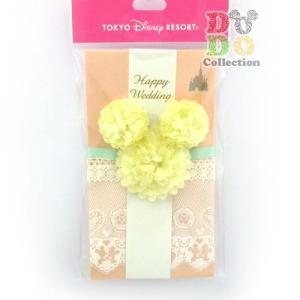 ミッキーアイコン フラワートピアリー 結婚式 ウェディング 祝儀袋 東京ディズニーリゾート 限定 グッズ お土産|dodo-collection