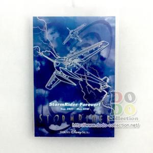 ストームライダー ポストカード 東京ディズニーリゾート 東京ディズニーシー 限定 グッズ お土産