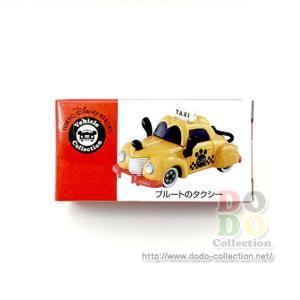 【即納】東京ディズニーリゾート限定 ディズニービークルコレクション ◆プルートがデザインされたタクシ...