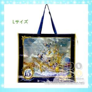 ザ・イヤー・オブ・ウィッシュ きらめく海へ デザイン ショッピングバッグ Lサイズ 東京ディズニーシー15周年限定 グッズ お土産|dodo-collection