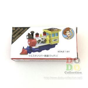 ウエスタンリバー鉄道 ウッディ トミカ 東京ディズニーリゾート 限定 グッズ お土産 ミニカー|dodo-collection