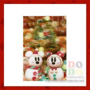 ミッキー ミニー スノースノー 3D ポストカード ディズニー☆クリスマス2016年 東京ディズニーリゾート限定 グッズ お土産 dodo-collection