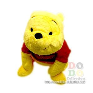 くまのプーさん クッション 抱き枕 BIG 東京ディズニーリゾート 限定 グッズ お土産|dodo-collection