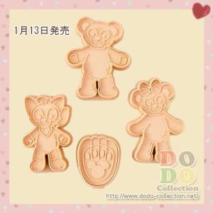 スウィート・ダッフィー クッキー型セット キッチングッズ 2017年 東京ディズニーシー限定 グッズ お土産|dodo-collection