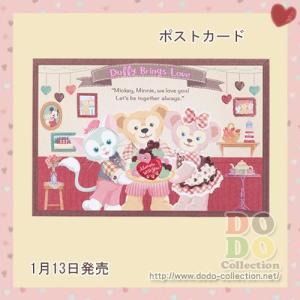 スウィート・ダッフィー ポストカード デイリーグッズ 2017年 東京ディズニーシー限定 グッズ お土産|dodo-collection