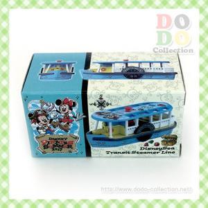 ディズニーパイレーツサマー2017 トランジットスチーマーライン かわいいパイレーツ トミカ 水色 東京ディズニーシー 限定 グッズ お土産|dodo-collection
