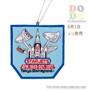 スタージェット ザ・ラストミッション ワッペンバッジ 東京ディズニーランド 限定 グッズ お土産|dodo-collection