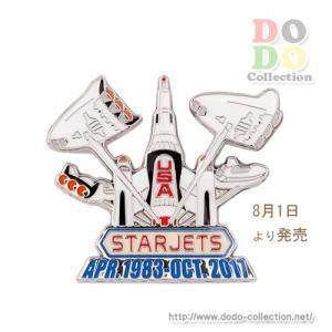 スタージェット ザ・ラストミッション ピンバッジ 東京ディズニーランド 限定 グッズ お土産|dodo-collection