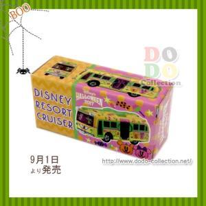 ディズニーハロウィン2017 かぼちゃミッキー トミカ リゾートクルーザー 東京ディズニーリゾート 限定 グッズ お土産|dodo-collection