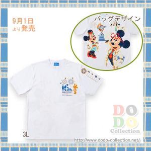 研究員デザイン Tシャツ 3L 東京ディズニーシー 16周年 アニバーサリー 限定 グッズ お土産 dodo-collection