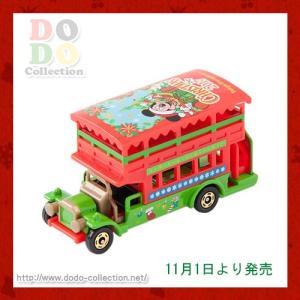 クリスマスファンタジー2017年 トミカ オムニバス 予約 11月1日発売 東京ディズニーランド 限定 グッズ お土産|dodo-collection