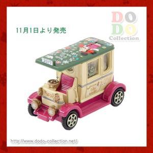 ディズニークリスマス2017 ほっこりアート ミッドタウンキャブ トミカ 予約 11月1日発売 東京ディズニーリゾート 限定 グッズ お土産|dodo-collection