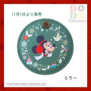 【即納】東京ディズニーランド、ディズニーシー限定 ディズニークリスマス2017年★スペシャルグッズ♪...