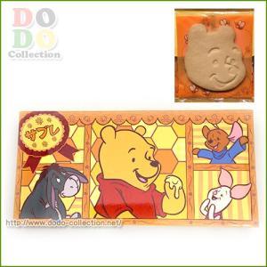 くまのプーさん サブレ 長箱入り 予約 東京ディズニーリゾート 限定 お菓子 お土産 お菓子|dodo-collection