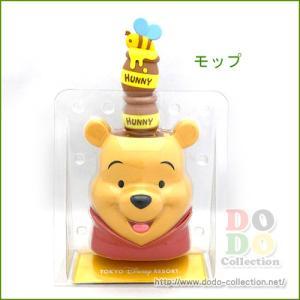 クマのプーさん モップ 東京ディズニーリゾート 限定 グッズ お土産|dodo-collection